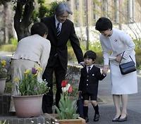 Cách dạy con của người Nhật Bản