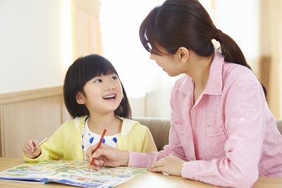 4 tiêu chí không thể bỏ qua khi tìm gia sư tiểu học cho con