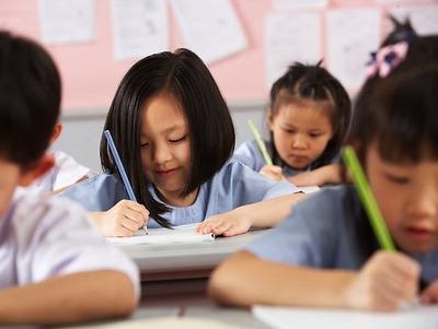 Trung tâm gia sư tiểu học nào uy tín, chất lượng nhất huyện Đông Anh
