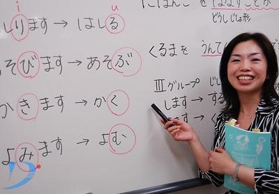Gia sư tiếng Nhật – Cánh cửa chào đón một tương lai mới