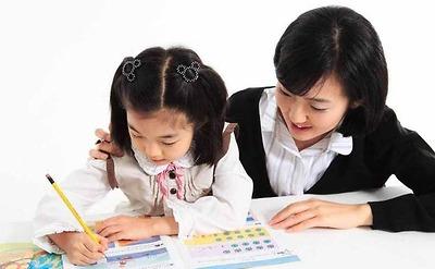 Gia sư môn toán tiểu học uy tín tại Quận Hai Bà Trưng