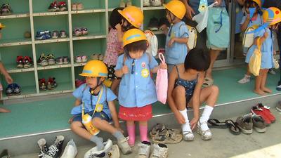 Phương pháp giáo dục mầm non tại Nhật Bản (phần 2)