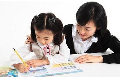 Đăng ký gia sư dạy kèm tại nhà cấp tiểu học cho con tại Gia sư Đức Minh