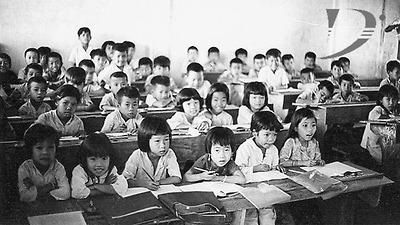 Trường làng kỷ niệm một thời để nhớ